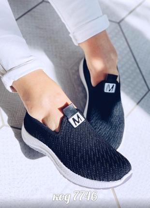 Черные легкие кроссовки из обувного текстиля