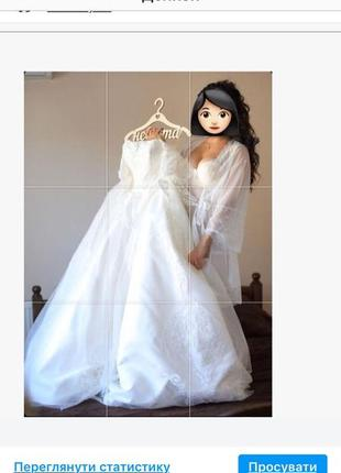 Платье свадебное плаття весільне