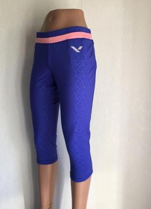 Капри фиолетовые с розовым поясом для спорта crivit