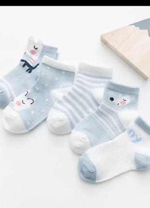 Тоненькие носочки, носки. 5 пар набір носочків набор