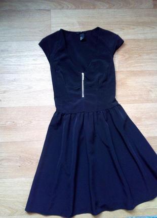 Супер классное платье!!!