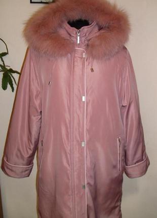 Модная куртка бренд plist! за выгодную цену!
