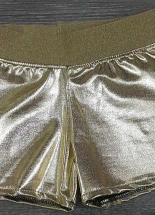 Шортики моднявые, пошиты из полотна стрейч, напыленное золотом - эко-кожа.