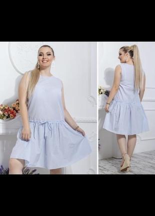 Платье сарафан лён