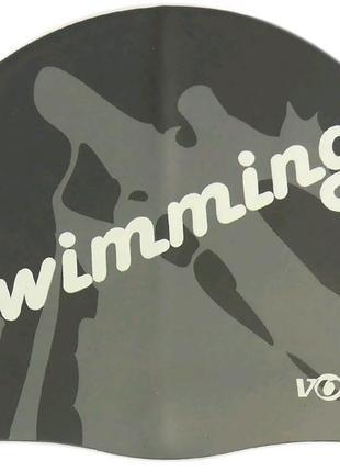 Шапка шапочка для плаванья