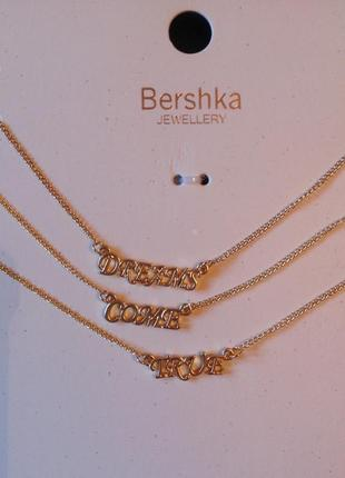 Стильное украшение бренда bershka