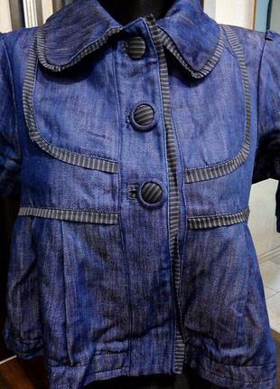 Мега распродажа супер sale укороченный джинсовый жакет