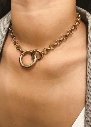 Цепь цепочка колье ожерелье с кольцом кольцами под золото новая
