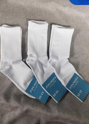 Носки высокие однотонные белые унисекс