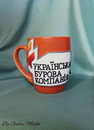 Чашка с логотипом фирмы