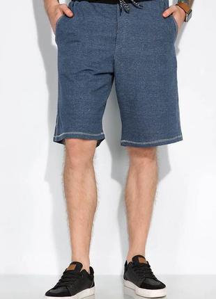 Мужские  шорты в стиле casual