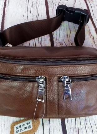 Мужская бананка натуральная кожа. сумка на пояс на плечо. кожаная барсетка кожаный рюкзак