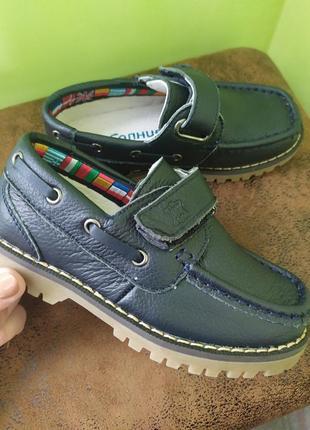 Туфлі туфли шкіряні кожание для хлопчика мальчика 26 28 29 30