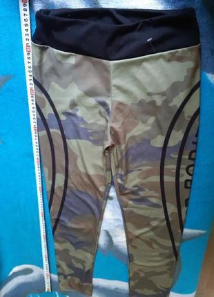Спортивные штаны-лосины, цвет милитари, унисекс