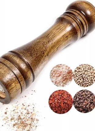 Мельница для соли, перца из дерева с керамическими ножами