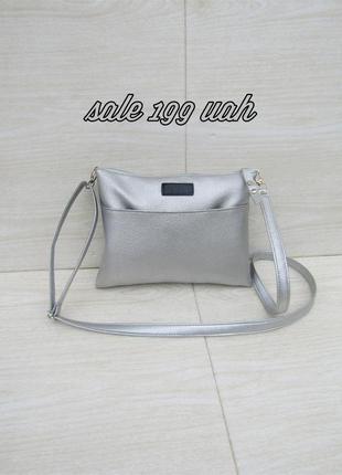 Серебристая сумочка handmade