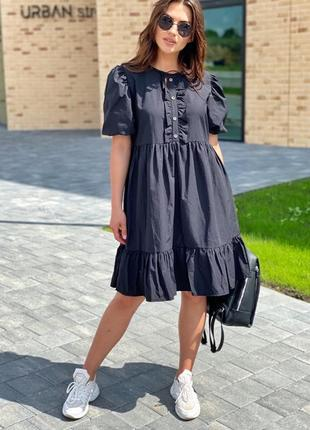 Милое черное платье с рюшами и объемными рукавами фонариками