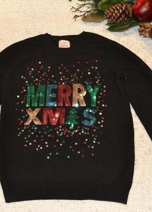 Новорічний светер на 8 років. 🎁 1+1=3