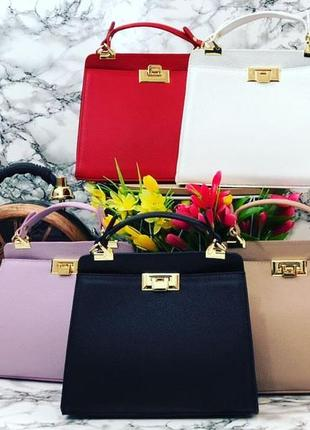 Итальянские кожаные сумки среднего размера