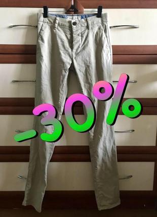 🏷лёгкие брюки чиносы светло бежевые унисекс маленький размер next