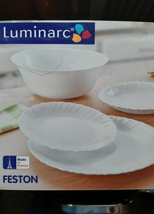 Набор белой посуды,luminarc