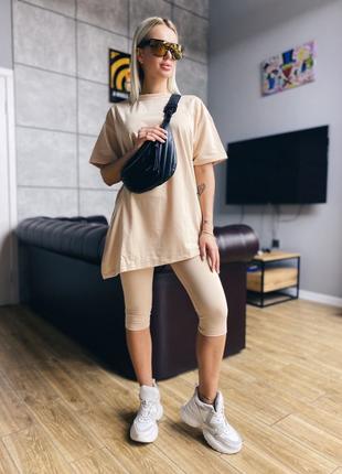 Прогулочный спортивный костюм велосипедки футболка t-skirt прогулочний спортивний костюм