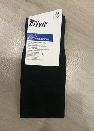 Гольфы для футбола / высокие носки футбольные / германия