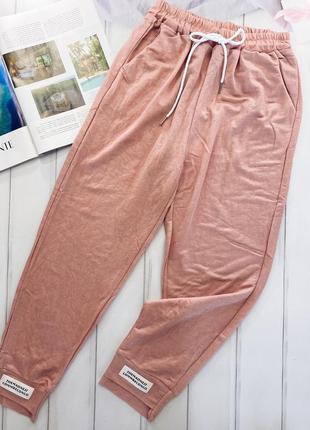 💣распродажа💣спортивные штаны пудра 💕 цвета 💋 супер цена