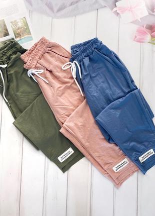 💣распродажа💣спортивные штаны джинс 💕 цвета 💋 супер цена