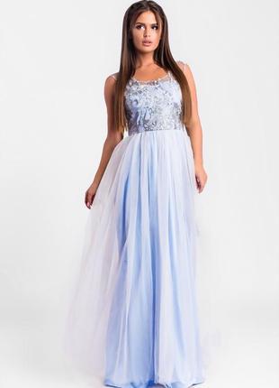 Шикарное длинное платье голубое арт1715