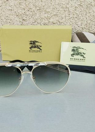 Burberry очки капли унисекс  серые с градиентом в золотой металлической оправе