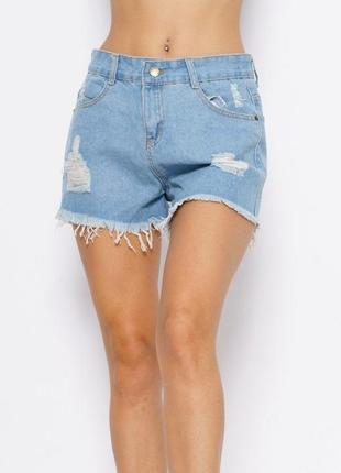 Голубые короткие джинсовые шорты с перфорацией