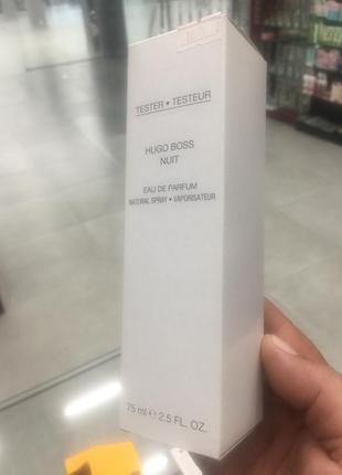 Тестер парфумована вода для жінок hugo boss nuit pour femme 75 мл