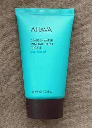 Минеральный крем для рук ahava