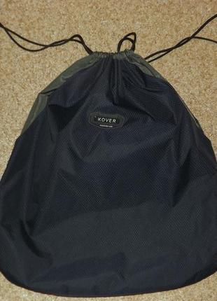 Рюкзак на шнурках kover