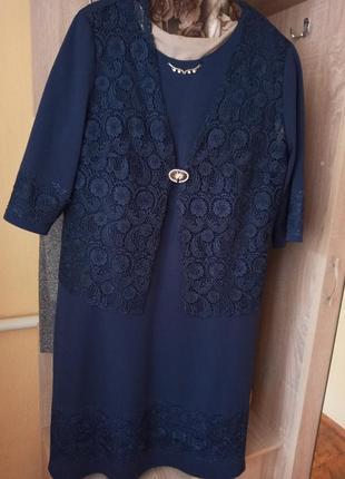 Плаття для жінки