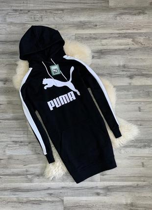 Бомбезное,платье puma