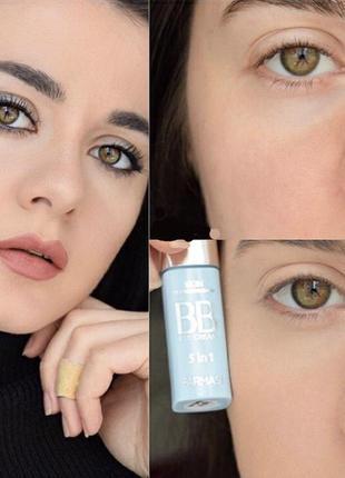 Вв-крем для области вокруг глаз eye cream 5 в 1