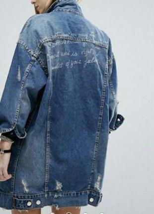 Джинсовая куртка удлиненная оверсайз
