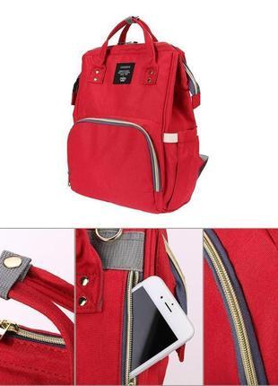 Сумка для мам. рюкзак для мам.  сумка рюкзак для батьків. сумка-рюкзак для мам.