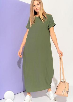 Шикарное топовое платье макси свободный крой оверсайз