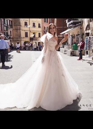 Весільне плаття від rara avis