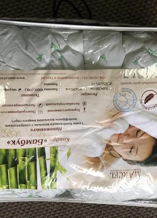 Ковдра « бамбук»