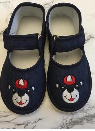 Тапочки тапки сандали детские
