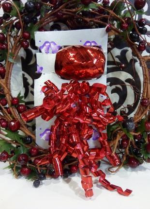 Лента декоративная для упаковки подарков