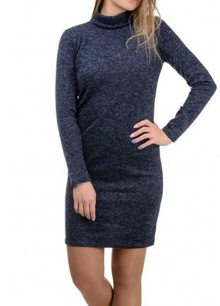 Платье-гольф женское синее ангора-софт