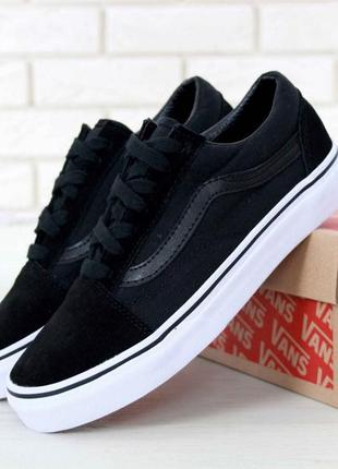 👟 женские кеды vans old skool (арт. 11579) 👟