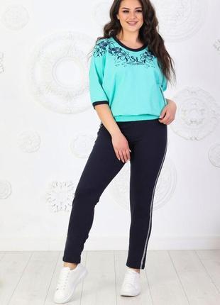 Повседневный женский трикотажный костюмчик футболка + брюки (1209)
