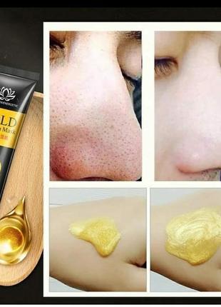 Хит!маска пленка для лица с золотом и коллагеном