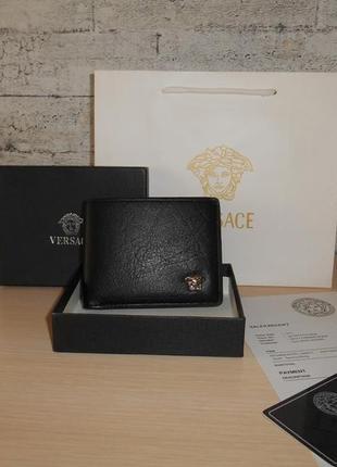 Мужской кошелек, портмоне, бумажник versace, кожа, италия 9970